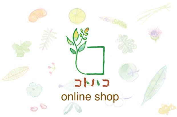 コトハコオンラインボタン
